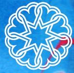 logo Danses Paix